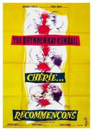 Once More, with Feeling! - French Movie Poster (xs thumbnail)