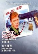 """""""CSI: Miami"""" - Taiwanese poster (xs thumbnail)"""
