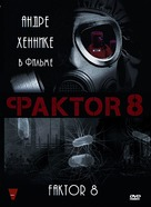 Faktor 8 - Der Tag ist gekommen - Russian Movie Cover (xs thumbnail)