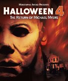 Halloween 4: The Return of Michael Myers - Blu-Ray movie cover (xs thumbnail)
