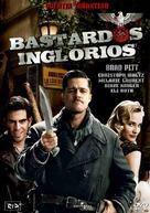 Inglourious Basterds - Brazilian Movie Cover (xs thumbnail)