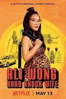 Ali Wong: Hard Knock Wife - Movie Poster (xs thumbnail)