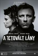 The Girl with the Dragon Tattoo - Hungarian Movie Poster (xs thumbnail)