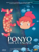 Gake no ue no Ponyo - Belgian Movie Poster (xs thumbnail)