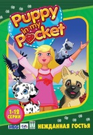 """Puppy in My Pocket: Adventures in Pocketville"" - Russian DVD cover (xs thumbnail)"