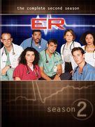 """ER"" - DVD cover (xs thumbnail)"