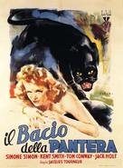 Cat People - Italian Movie Poster (xs thumbnail)