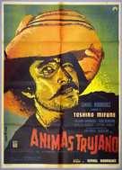 Ánimas Trujano (El hombre importante) - Mexican Movie Poster (xs thumbnail)