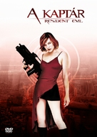 Resident Evil - Hungarian Movie Cover (xs thumbnail)