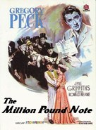 The Million Pound Note - DVD cover (xs thumbnail)