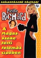 Le grand blond avec une chaussure noire - Hungarian Movie Cover (xs thumbnail)