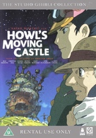 Hauru no ugoku shiro - British Movie Cover (xs thumbnail)
