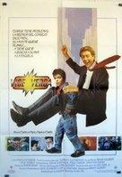 Vice Versa - Spanish Movie Poster (xs thumbnail)