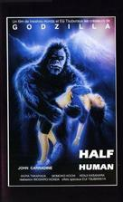 Half Human: The Story of the Abominable Snowman - French VHS movie cover (xs thumbnail)