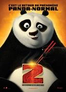 Kung Fu Panda 2 - French Movie Poster (xs thumbnail)