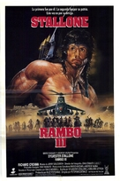 Rambo III - Spanish Movie Poster (xs thumbnail)