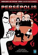 Persepolis - Brazilian Movie Cover (xs thumbnail)