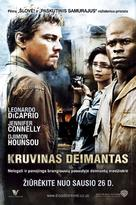 Blood Diamond - Lithuanian Movie Poster (xs thumbnail)
