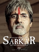 Sarkar - German Movie Cover (xs thumbnail)