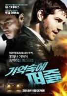 Ashes - South Korean Movie Poster (xs thumbnail)