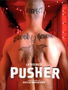 Pusher - French DVD cover (xs thumbnail)