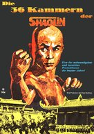 Shao Lin san shi liu fang - German Movie Poster (xs thumbnail)