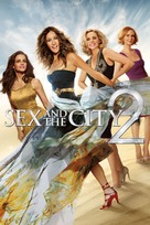 Sex and the City 2 - DVD movie cover (xs thumbnail)