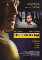 The Program - Spanish Movie Poster (xs thumbnail)