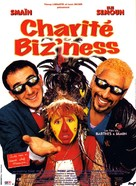 Charité biz'ness - French Movie Poster (xs thumbnail)