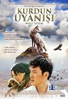 Wolf Totem - Turkish Movie Poster (xs thumbnail)