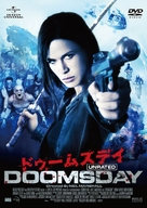 Doomsday - Japanese Movie Cover (xs thumbnail)