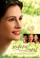 Mona Lisa Smile - South Korean Movie Poster (xs thumbnail)