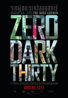 Zero Dark Thirty - Thai Movie Poster (xs thumbnail)