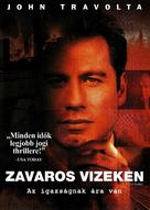 A Civil Action - Hungarian Movie Cover (xs thumbnail)