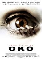 The Eye - Polish Movie Poster (xs thumbnail)