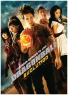 Dragonball Evolution - British Movie Poster (xs thumbnail)