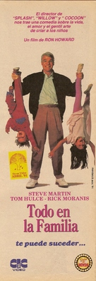 Parenthood - Argentinian VHS movie cover (xs thumbnail)