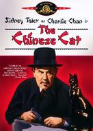 Charlie Chan in The Chinese Cat - DVD cover (xs thumbnail)