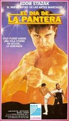 Day of the Panther - Argentinian poster (xs thumbnail)