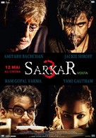 Sarkar 3 - French Movie Poster (xs thumbnail)