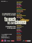 Chacun son cinèma ou Ce petit coup au coeur quand la lumiére s'èteint et que le film commence - British Movie Poster (xs thumbnail)