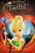 Tinker Bell and the Lost Treasure - Colombian Movie Poster (xs thumbnail)