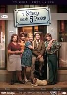 """Schaep Met De 5 Pooten, 't"" - Dutch DVD movie cover (xs thumbnail)"