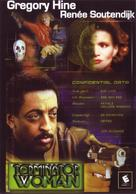 Eve of Destruction - Spanish DVD cover (xs thumbnail)