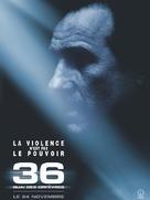 36 Quai des Orfèvres - French Movie Poster (xs thumbnail)