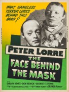 The Face Behind the Mask - Movie Poster (xs thumbnail)
