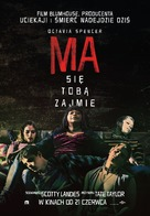 Ma - Polish Movie Poster (xs thumbnail)