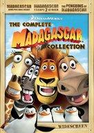Madagascar - DVD cover (xs thumbnail)