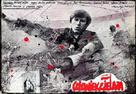 Czlowiek z zelaza - Polish Movie Poster (xs thumbnail)