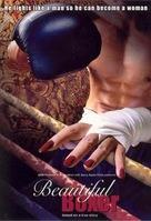 Beautiful Boxer - Movie Poster (xs thumbnail)